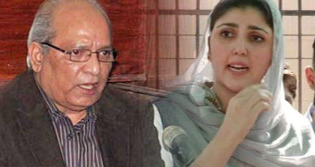 عائشہ گلالئی کی وجہ شہرت صرف گندے مسجز: سینیٹرمشاہد اللہ خان