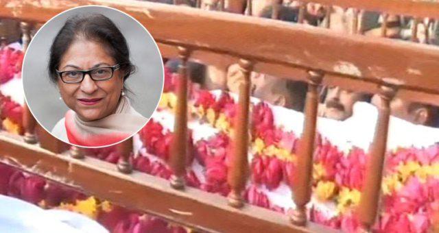 عاصمہ جہانگیر کی نماز جنازہ ادا