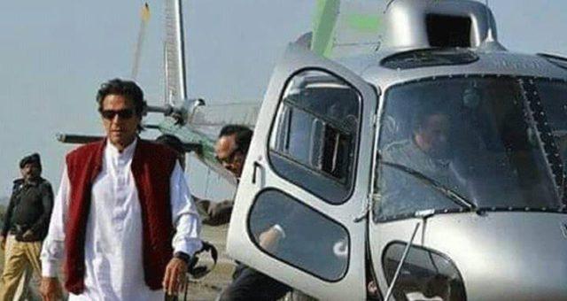 بڑی خبر: نیب نے عمران خان کے خلاف تحقیقات شروع کر دی