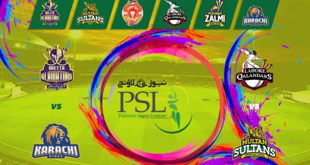 PSL 2018 : آج کراچی کوئٹہ سے اور لاہور ملتان سے ٹکرائیں گے