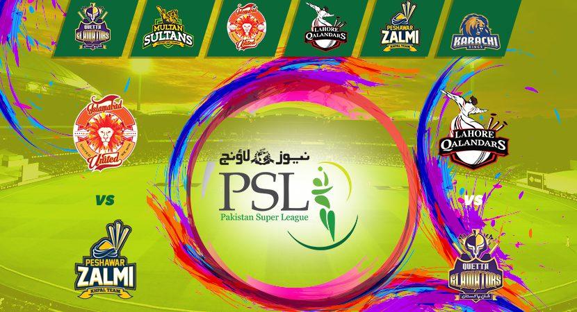 پی ایس ایل 2018: آج اسلام آباد ، پشاور جبکہ لاہور کا ٹکرا کوئٹہ سے ہو گا