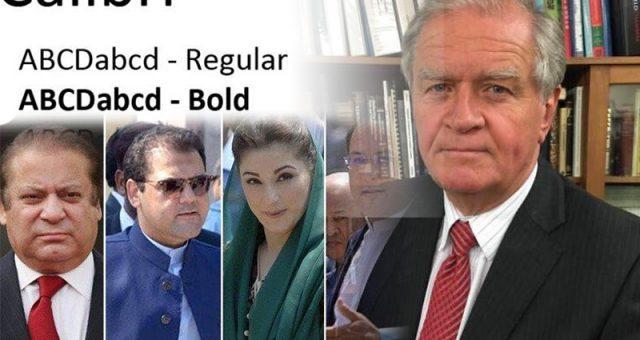 کیلبری فونٹ، برطانوی گواہ رابرٹ ریڈلے کے پاکستانی عدالت میں انکشاف، شریف خاندان کی مشکلات میں اضافہ