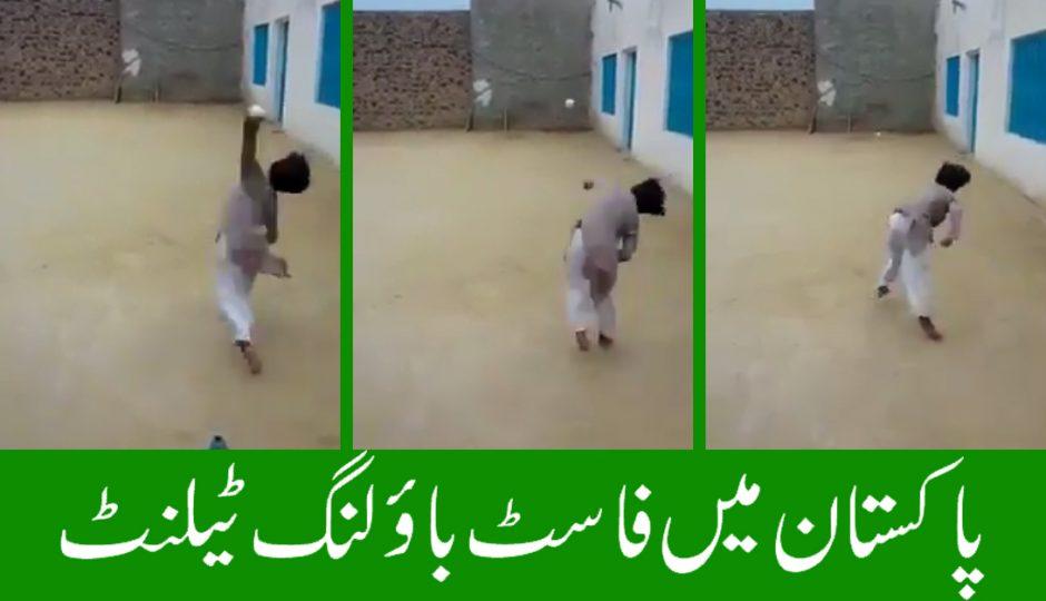 پاکستان فاسٹ بائولنگ ٹیلنٹ کی جنت