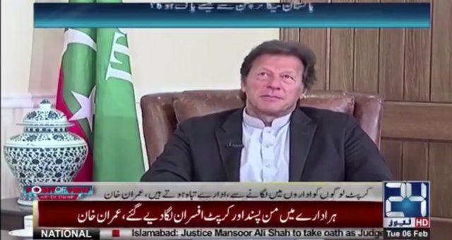 عمران خان نے پہلی بار طلاق کے بعد ریحام خان کے بارے میں کیا بات کی
