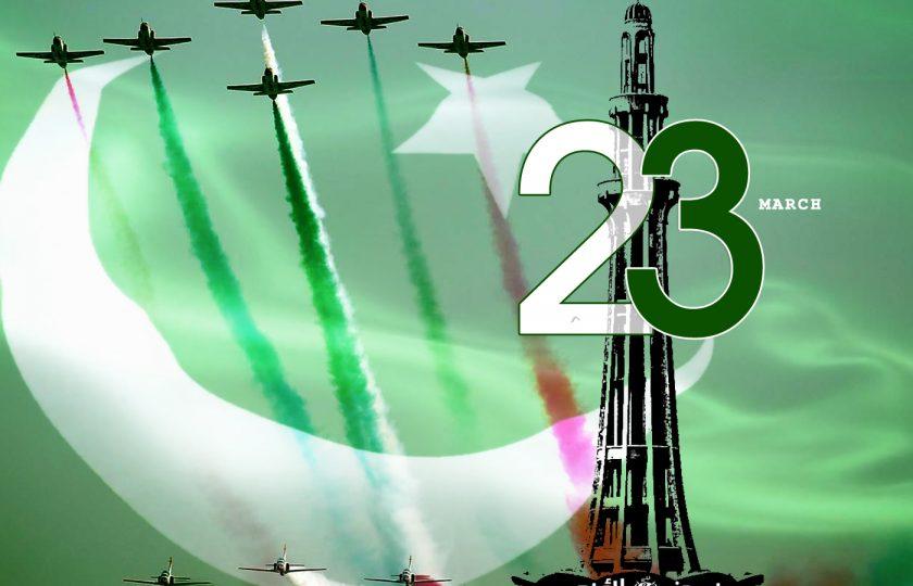 یوم پاکستان کا آغاز 21 توپوں کی سلامی کے ساتھ