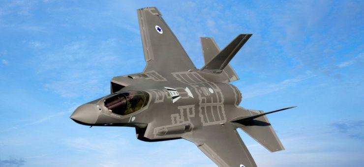 بریکنگ نیوز: اسرائیلی طیاروں نے ایران میں گھس کر ایٹمی تنصیبات تباہ کر دیں