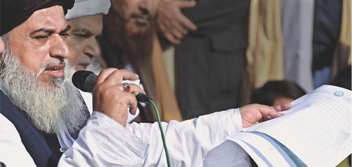 خادم حسین رضوی کو گرفتار کرو، انسداد دہشت گردی کی عدالت نے وارنٹ جاری کر دیئے