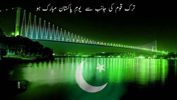 یوم پاکستان، ترکی نے ایشیا اور یورپ کو ملانے والے پلوں کوپاکستانی رنگوں سے سجا دیا