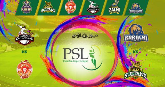 پی ایس ایل: آج دو میچ، کراچی کا مقابلہ ملتان سے جبکہ قلندرز کا یونائیٹڈ سے ٹاکرا