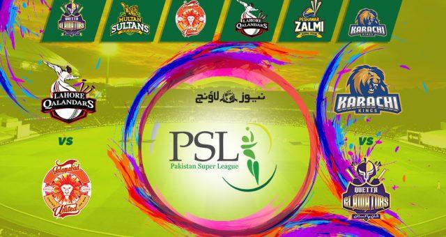 آج اسلام آباد یونائیٹڈ کا مقابلہ لاہور قلندرز اور کراچی کنگز کا کوئٹہ گلیڈی ایٹرز سےٹکرائو