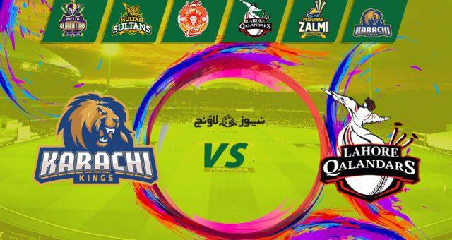 کنگز بمقابلہ قلندرز، لاہور کی ٹاس جیت کر بائولنگ
