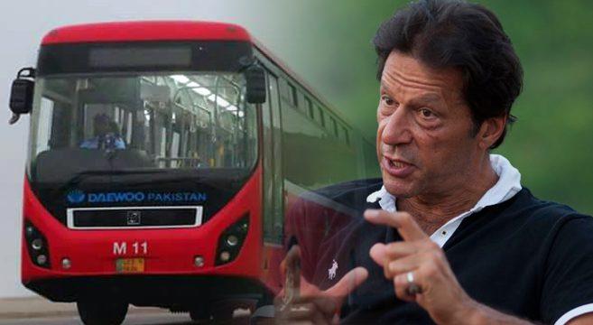 ملتان میٹرو پراجیکٹ، عمران خان بڑا ثبوت لے آئے