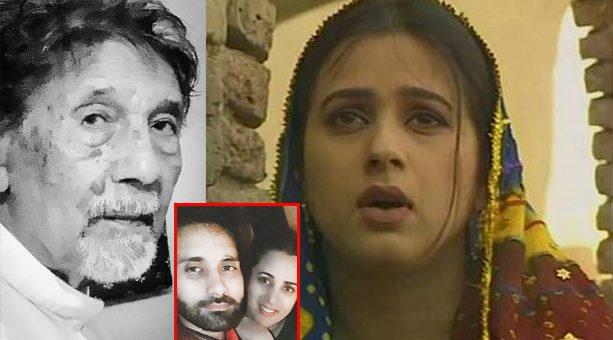 ماضی کی اداکارہ عارفہ صدیقی نے بھی عدت میں شادی رچا لی