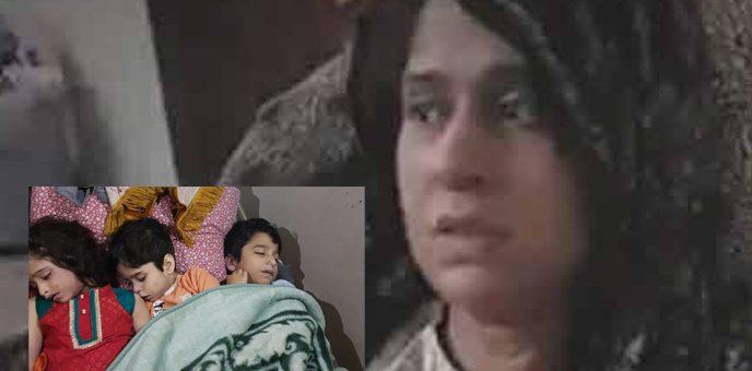 لاہور میں 3 بچوں کاقتل، قاتل سگی ماں نکلی
