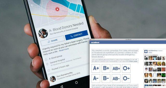 اب فیس بک کے ذریعے خون کا عطیہ کریں