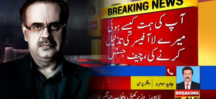 سپریم کورٹ نے شاہد مسعود پر 3 ماہ کی پابندی لگا دی