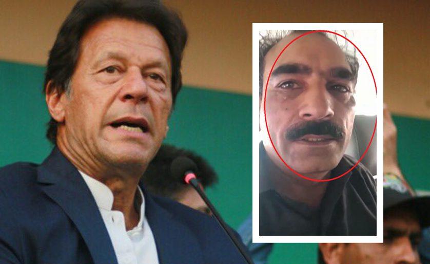 عمران خان پر جوتے سے حملہ ، ن لیگی رہنما کی سازش ناکام