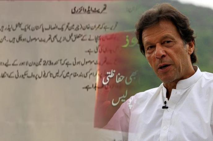 عمران خان پر حملے کا خدشہ، پولیس نے خبردار کر دیا