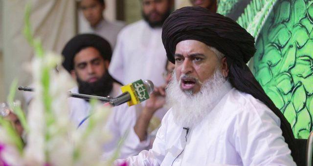 فیض آباد دھرنا:خادم حسین رضوی مفرور قرار، وارنٹ جاری