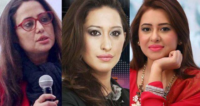 عمر چیمہ کی گھٹیا صحافت، سماجی خواتین کا شدید رد عمل