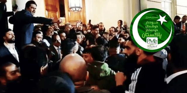 مسلم لیگ ن مرکزی جنرل کونسل اجلاس ,توڑ پھوڑ اورمارکٹائی، 10زخمی