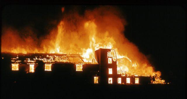 انسدادمنشیات سنٹر میں آگ لگنے سے 30افراد زندہ جل گئے