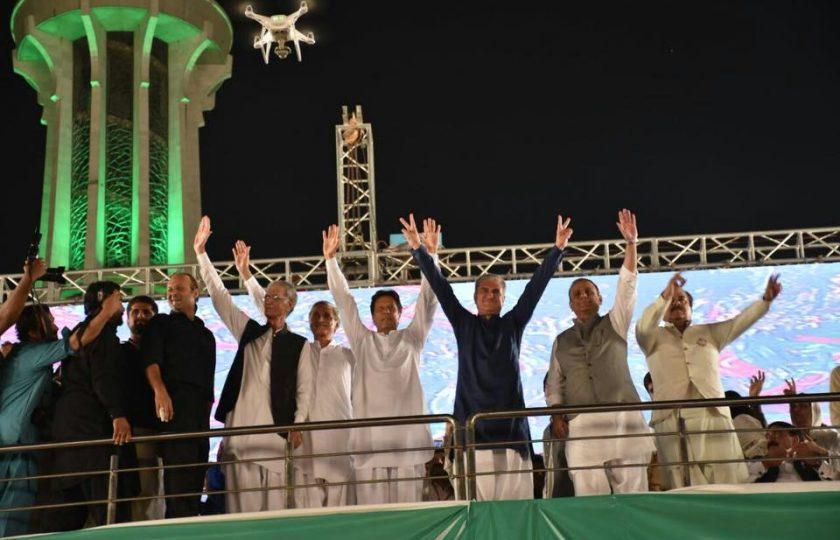 مینار پاکستان جلسہ: چئیرمین پی ٹی آئی عمران خان کا خطاب شروع، لائیو دیکھیں