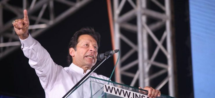 خون کے آخری قطرے تک عوام کیلئے لڑوں گا، عمران خان