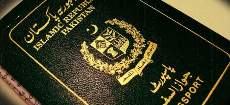 دنیا بھر میں ناپسندیدہ ترین پاسپورٹ، پاکستان دوسرے نمبر پر