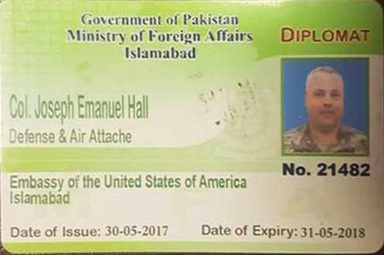 پاکستانی شہری کا قاتل امریکی سفارتکار بلیک لسٹ قرار