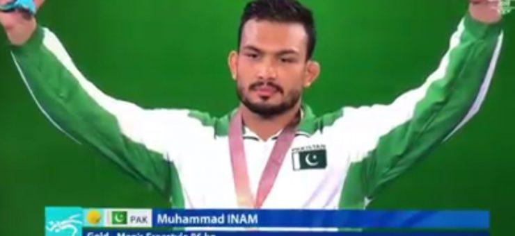محمد انعام کے گولڈ میڈل لیتے ہوئے لمحات، پاکستان کا ترانہ اور پرچم سب سے اوپر، ویڈیو دیکھیں