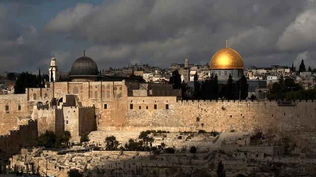 کیا آپ جانتے ہیں فاتح بیت المقدس سلطان صلاح الدین ایوبی کا مدفن کہا ہے؟