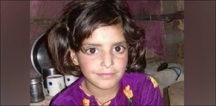 مقبوضہ کمشیر میں ظلم کی انتہا، 8 سالہ بچی مندر میں زیادتی کے بعد قتل