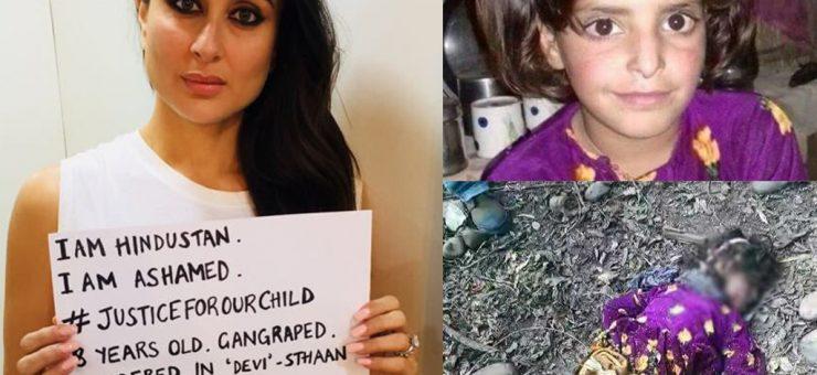 کشمیر کی آصفہ کیلئے آواز اٹھانا کرینہ کپور کو مہنگا پڑ گیا