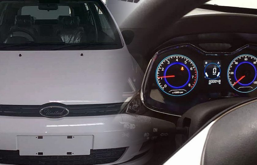 یونائیٹڈ موٹرز کی گاڑی کی پہلی جھلک، قیمت اور خوبیاں جان کر ہر کوئی حیران