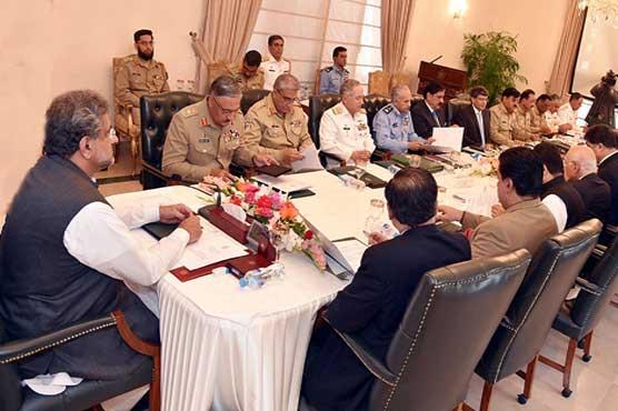 قومی سلامتی کمیٹی کااجلاس، نوازشریف کا بھارت نواز بیان مسترد