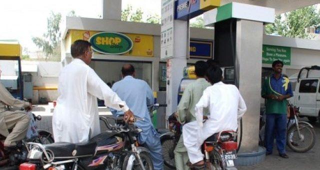 جاتی حکومت کا عوام کو تحفہ، پٹرول کی قیمت نا بڑھانے کا اعلان