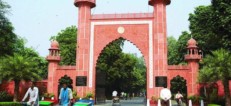 بھارت: تاریخی علی گڑھ یونیورسٹی سے قائد اعظم کی تصویر ہٹانے پر حالات کشیدہ