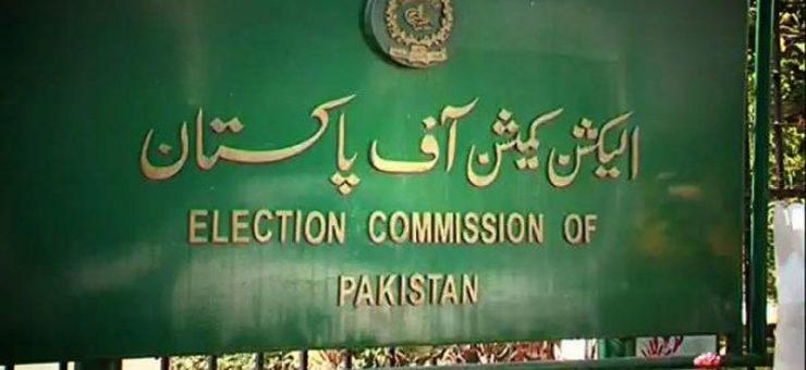 الیکشن 2018: 24 سے 27 جولائی کی تاریخوں کی تجویز