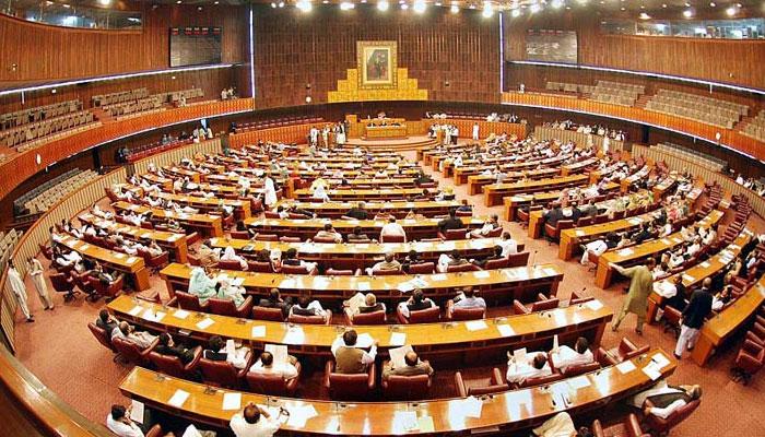 پارلیمنٹ کا تاریخی فیصلہ، فاٹا انضمام بل منظور