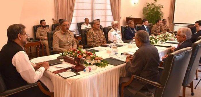 قومی سلامتی کمیٹی کا اجلاس، بھارتی جارحیت کی شدید مذمت