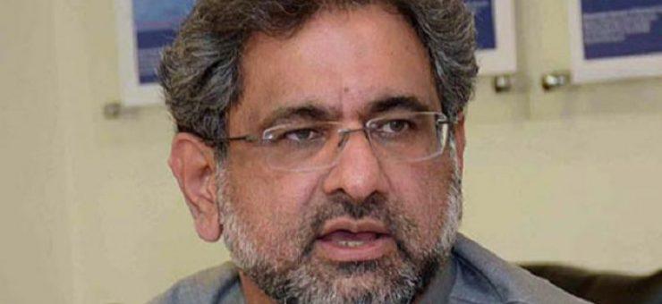 سابق وزیراعظم شاہد خاقان عباسی بھی تاحیات نااہل
