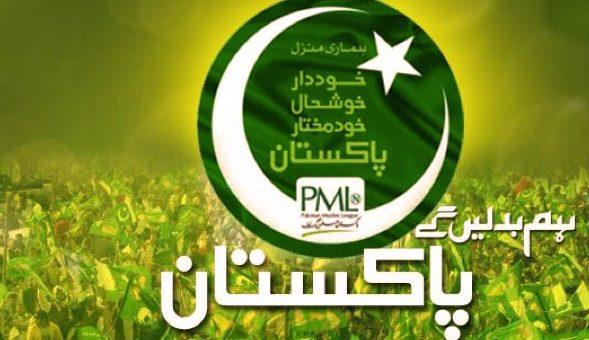 الیکشن 2018، مسلم لیگ ن کی گھنائونی سازش بے نقاب
