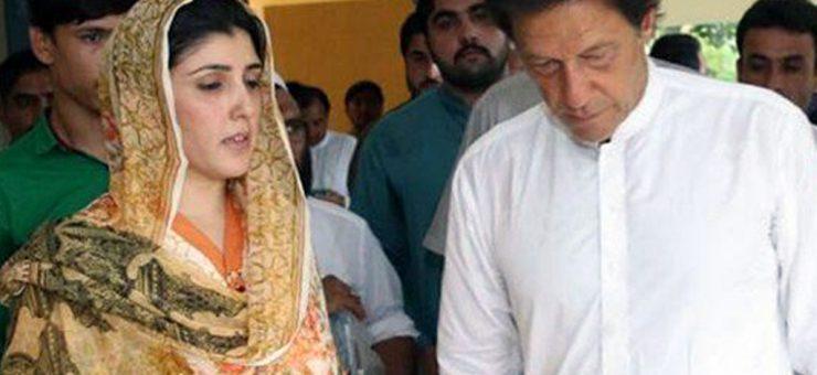 عائشہ گلالئی اور عمران خان کی ایک ساتھ طلبی