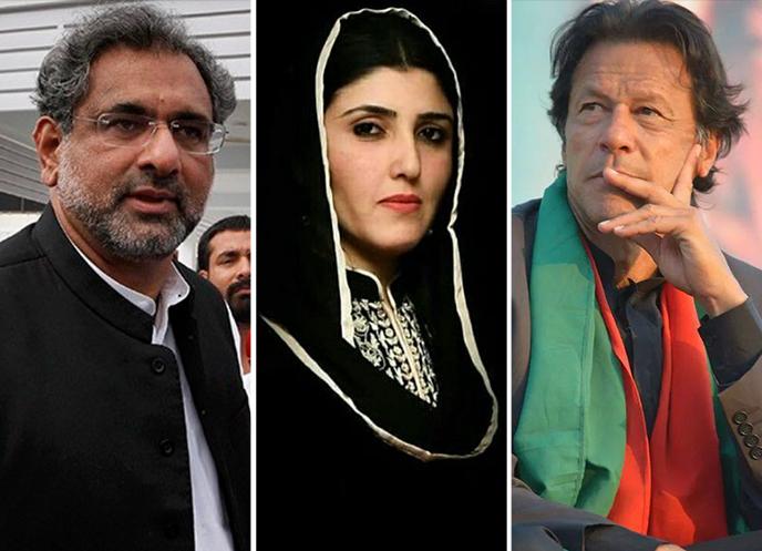 این اے 53، عمران خان، عائشہ گلالئی اور شاہد خاقان کے کاغذات مسترد