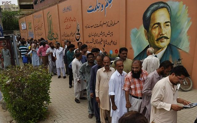 ووٹنگ کا ٹائم نہیں بڑھے گا، الیکشن کمیشن کا اعلان