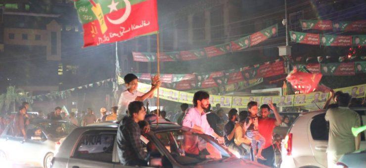 الیکشن 2018: کون جیتا کون ہارا، فہرست جاری