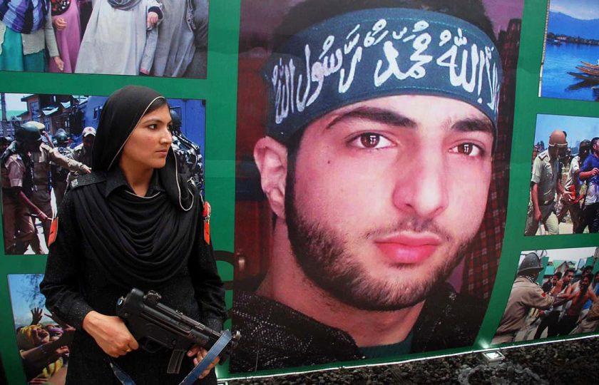 تحریک آزادی کشمیر میں روح پھونکنے والے برہان وانی کی شہادت کا دوسرا سال