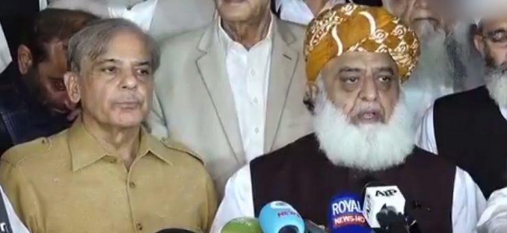 اے پی سی: پیپلزپارٹی کا بائیکاٹ، حلف نہ اٹھائیں:مولانا فضل الرحمن، سوچ کے بتائیں گے : ن لیگ
