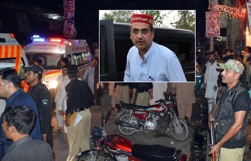 پشاور اے این پی کی کارنر میٹنگ پر خودکش حملہ، ہارون بلور سمیت 20 افراد شہید